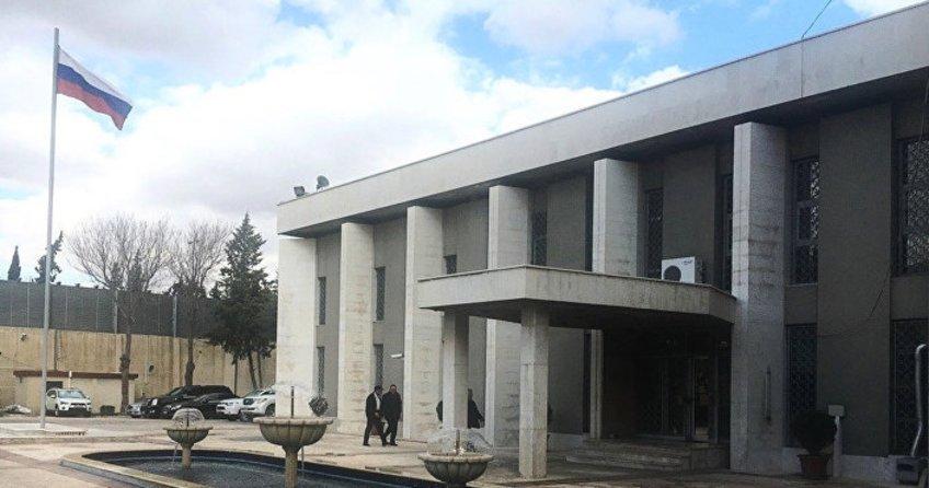 Rusya'nın Şam Büyükelçiliği'ne havan mermisi saldırısı