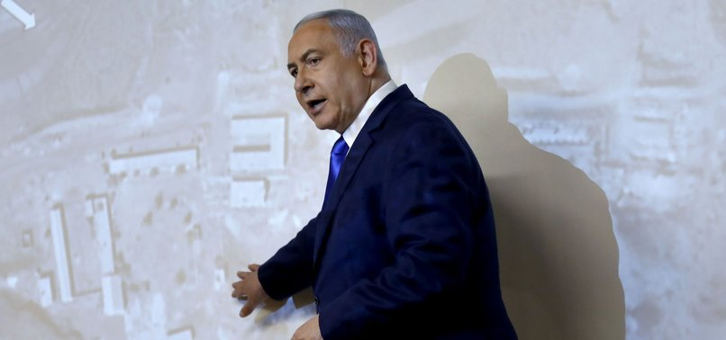 ISRAELI PM NETANYAHU CLAIMS TO FIND NEW IRANIAN NUKE SITE