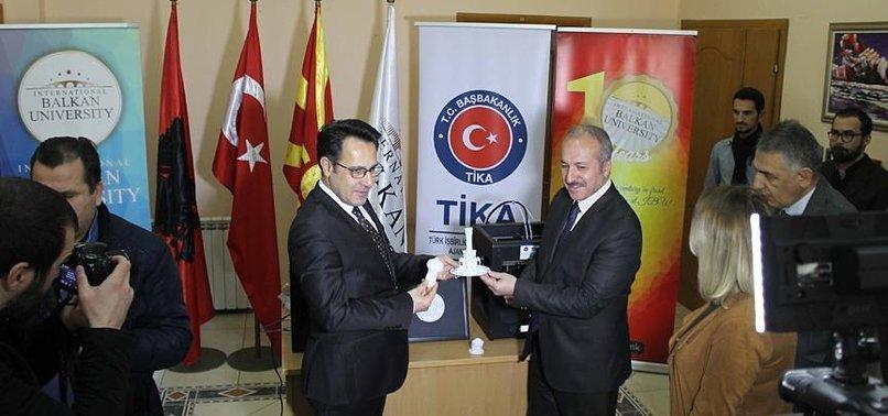 TURKISH AGENCY SUPPORTS MACEDONIAN UNIVERSITY