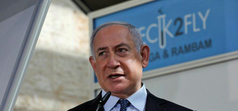 ISRAEL WELCOMES SAUDI DECISION TO LABEL MUSLIM BROTHERHOOD AS TERROR GROUP