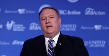 Pompeo stresses political role of Iraq's KRG