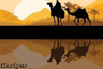 Kur'an okuyanların efendisi: Übey bin Ka'b