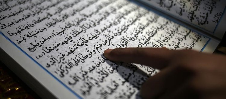 Mescid-i Aksa Kur'an'ı IRCICA tarafından basılacak