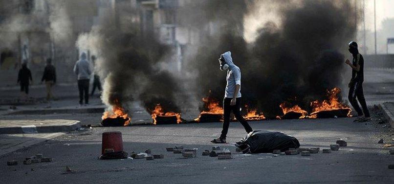 HUNDREDS HOLD RARE PROTEST IN BAHRAIN AFTER PRISONERS DEATH