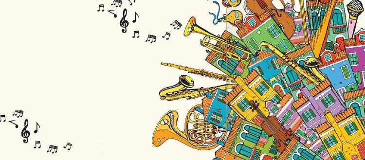 Hangi müzik aleti, ne zaman keşfedildi?