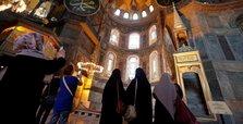 Top Turkey court revokes Hagia Sophia's museum status
