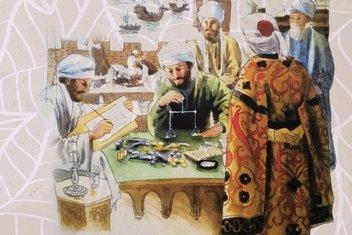 Abdurrahman bin Avf kimdir?