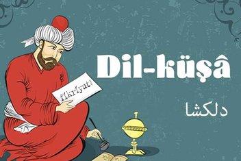 Osmanlıca öğrenirken karşılaşacağınız az bilinen kelimeler