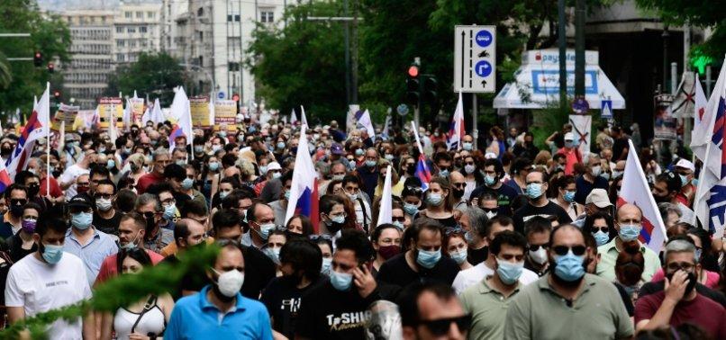 THOUSANDS OF GREEKS PROTEST MONSTROUS LABOUR REFORM BILL