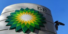 Baghdad asks BP to update Kirkuk oil fields in N. Iraq