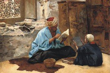 Osmanlı'da eğitim terimleri