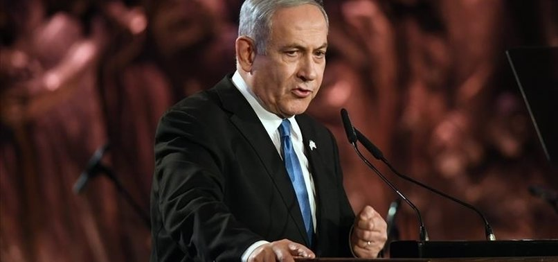 NETANYAHU'S DEADLINE TO FORM GOVERNMENT CLOSES IN