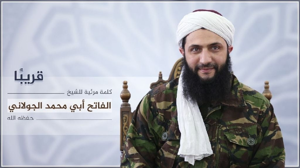 An image released on July 28, 2016 by Al-Manara al-Bayda, the official news arm of the Al-Nusra Front, allegedly shows the group's chief Abu Mohammad al-Jolani (AFP Photo)