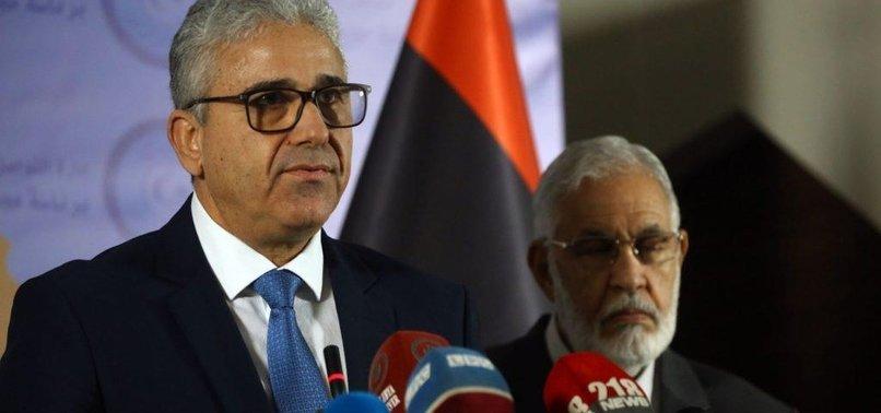 LIBYAN MINISTER SLAMS RUSSIA, ASKS WASHINGTON TO HELP
