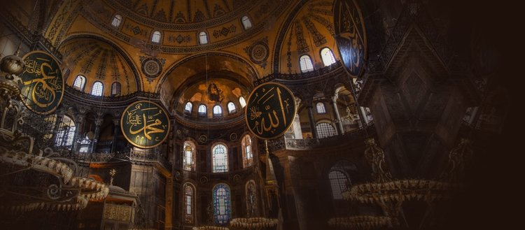 Ayasofya hattatı Kadıasker Mustafa İzzet Efendi