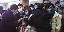 Beijing cancels New Year events over coronavirus fears