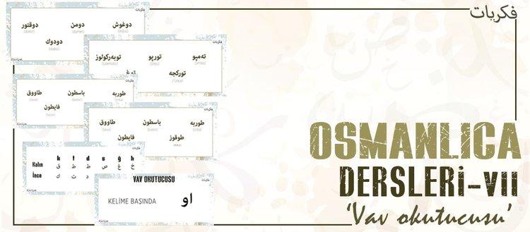 Osmanlıca dersleri- Vav okutucusu