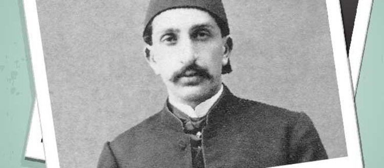 II. Abdülhamid'in az bilinen sikkeleri