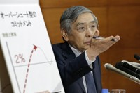 BoJ tweaks policy, raises Asian stocks