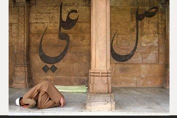 Sabrın faziletleri: Kur'an-ı Kerim'de ve hadislerde sabır nasıl geçer?