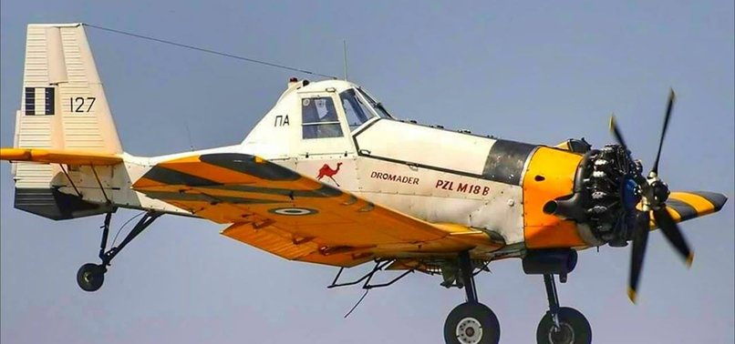 FIREFIGHTING AIRCRAFT CRASHED IN GREECE, NO CASUALTIES REPORTED