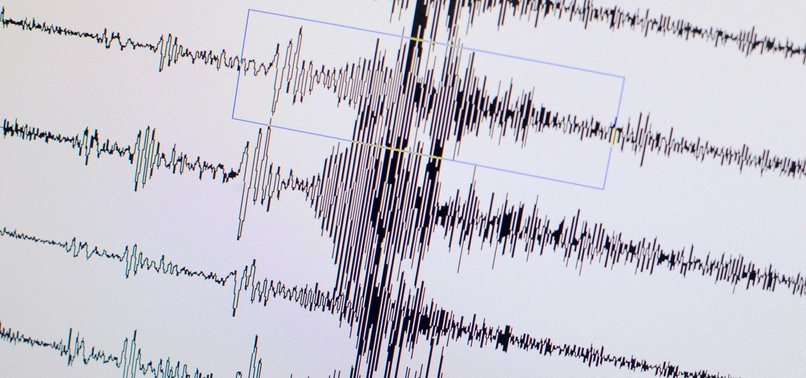 TURKEY NOW BOASTS 1,100 EARTHQUAKE MONITORING STATIONS