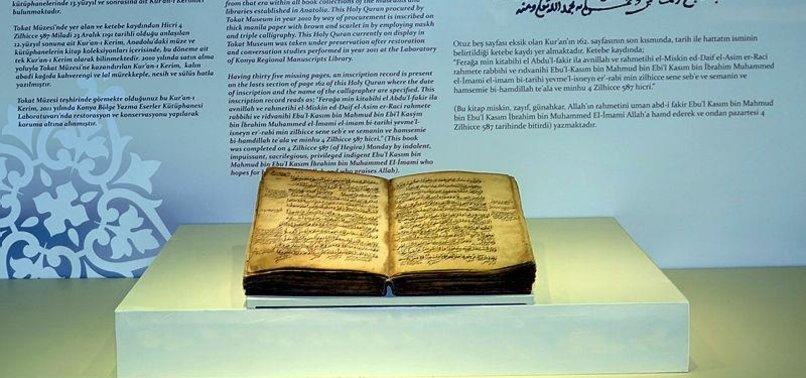 TURKISH MUSEUM DISPLAYS 800-YEAR-OLD QURAN