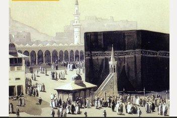 İslam'dan önce Peygamber Efendimizin yaşamı