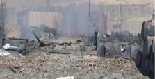 Twin blasts in Afghan province of Bamiyan leave 14 dead