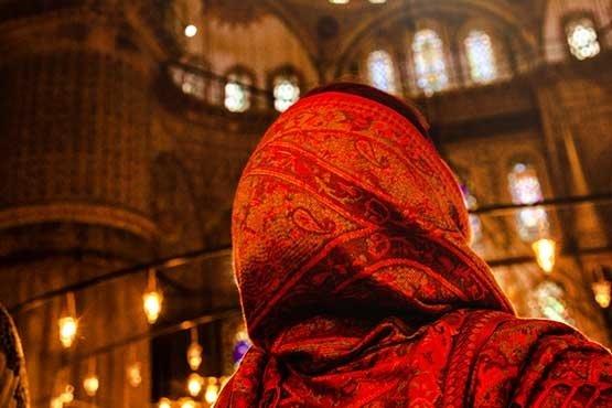 İslam'da kadın hakları ve önemi