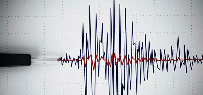 3 EARTHQUAKES RATTLE TURKEYS ÇANKIRI