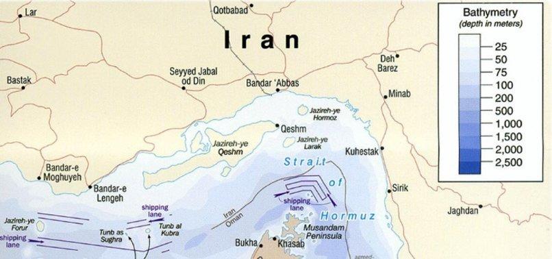 MAGNITUDE 5.4 EARTHQUAKE STRIKES SOUTHEASTERN IRAN