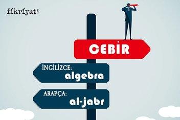 İngilizcede kullanılan Arapça kökenli kelimeler