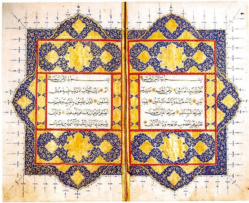 u201cThe Art of the Quru2019an: Treasures from the Museum of Turkish and Islamic Artsu201d exhibition will bring 48 manuscripts and folios from the museum in Istanbul together with manuscripts from the various collections around the world.