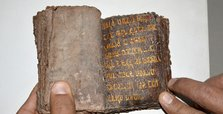 700-year old Torah seized in southern Turkey