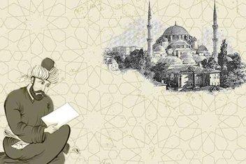 Müslüman alimlerin dünyayı değiştiren keşifleri