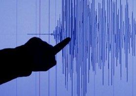 Osmaniye'nin Toprakkale ilçesinde 4,4 büyüklüğünde deprem!