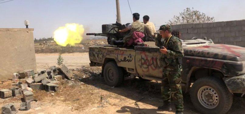 LIBYA LAUNCHES OPERATION TO LIBERATE AL-WATIYA AIRBASE