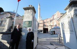 Erdogan inspects Hagia Sophia Mosque ahead of grand re-openning