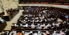 Palestinian experts slam Israel's 'Jewish State' law