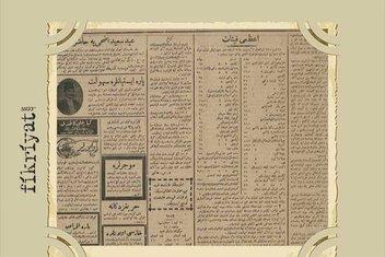 Müslümanların birliğini gaye edinen gazete Tercüman-ı Hakikat hakkında bilgiler