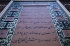 Hz. Muhammed'in kelimelerle çizilen resmi: Hilye-i Şerîf