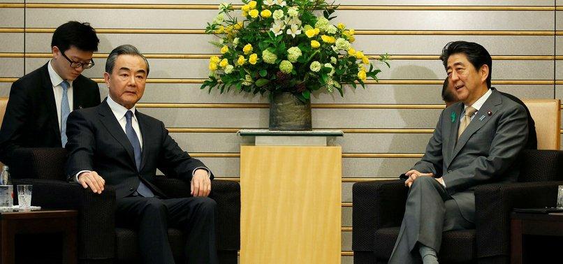 CHINA, JAPAN AIM TO MEND TIES AS TRUMP TRADE WAR LOOMS