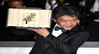 71. Cannes Film Festivali: Ödül