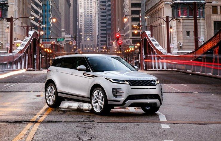 """""""İlk bakış: Range Rover Evoque II"""" haberi için lütfen tıklayın......"""