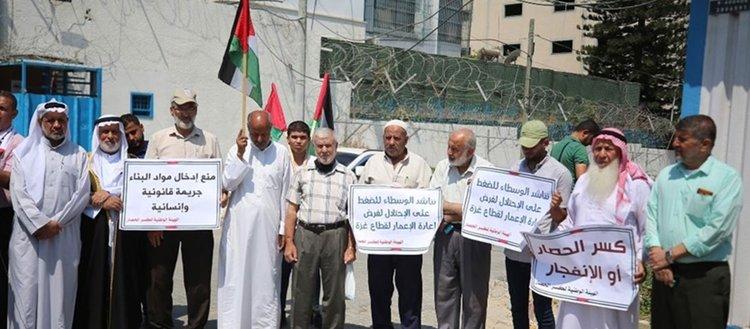 Gazzeliler, İsrail ablukasının kaldırılması ve yıkılan evlerin yeniden yapılması için eylem yaptı