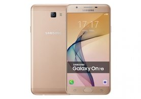 Samsung yeni bir model çıkardı! İşte özellikleri;