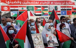 Palestinians stage protests in Gaza and West Bank to condemn UAE and Bahrain's normalization deals with Israel