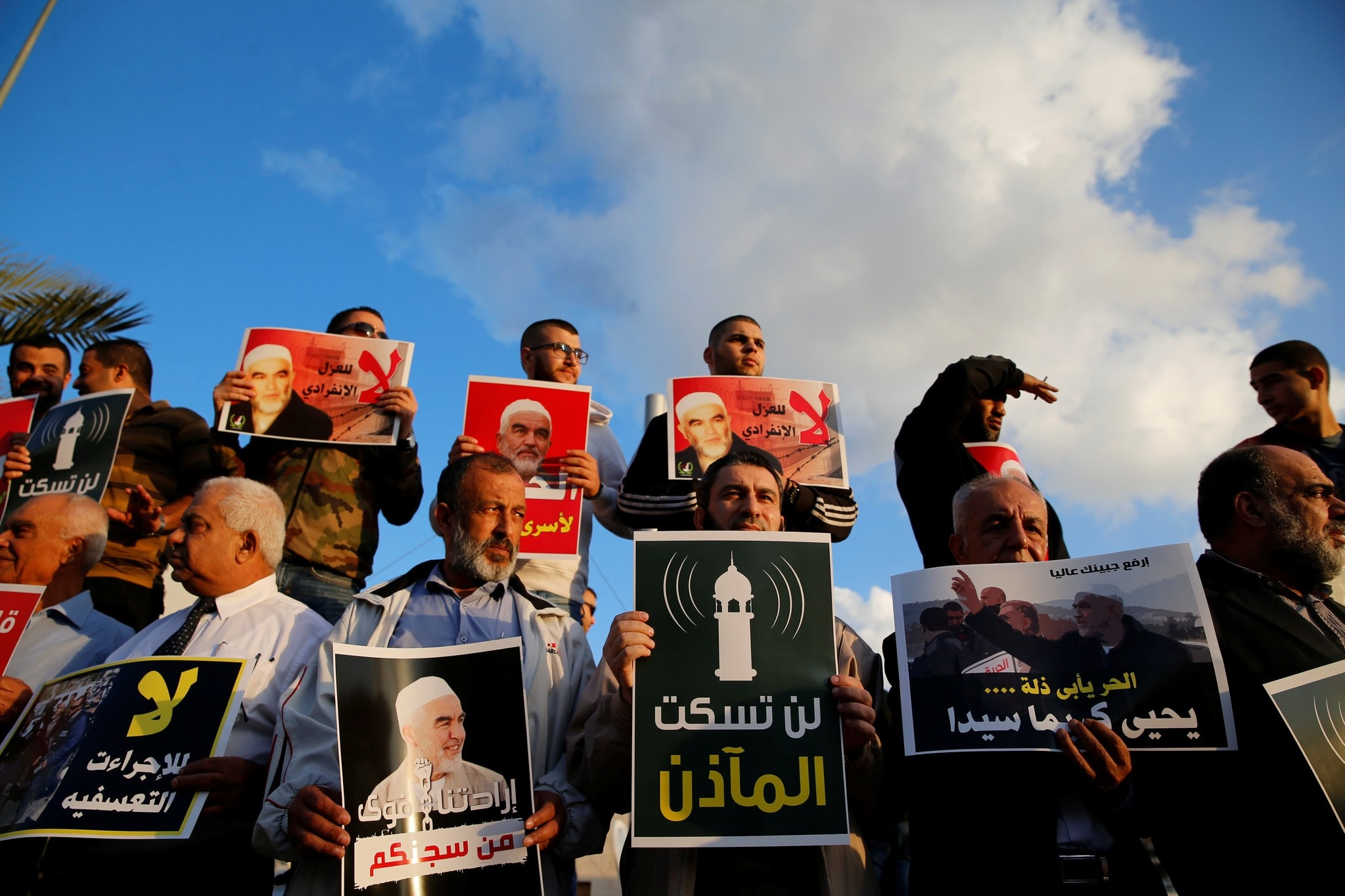 Palestinians protest against the initial approval of a bill to enforce lowering the volume of mosque loudspeakers calling worshippers to prayer, November 17, 2016. (REUTERS PHOTO)