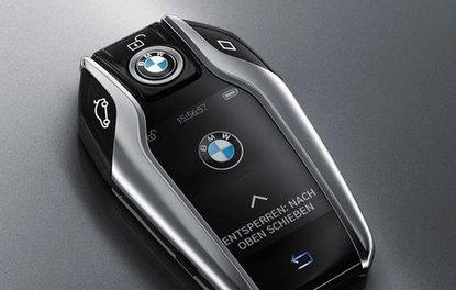 BMW, OTOMOBİLLERDE ANAHTAR DÖNEMİNİ SONA ERDİREBİLİR